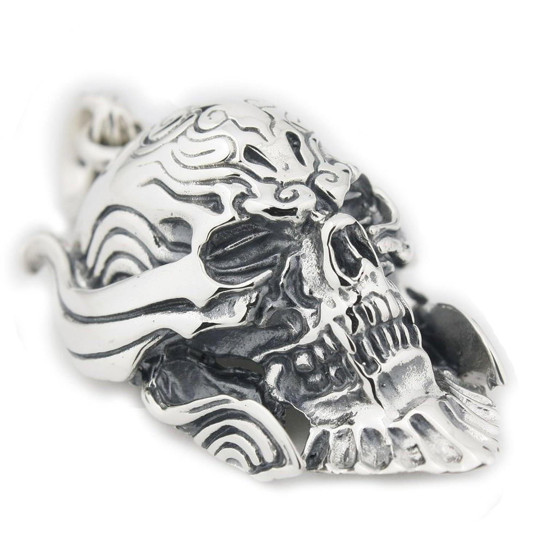 Men's Sterling Silver Classic Skull Pendant