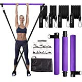 Portable Pilates Bar Kit with Resistance Bands (2 Strong&2 Standard),Compact 3-Section Exercise Sticks Bar and Bands for Stre