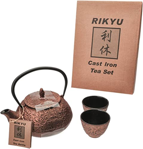 M.V. Trading Rikyu Rkts508cp Cast Iron Tea Pot Tea Set