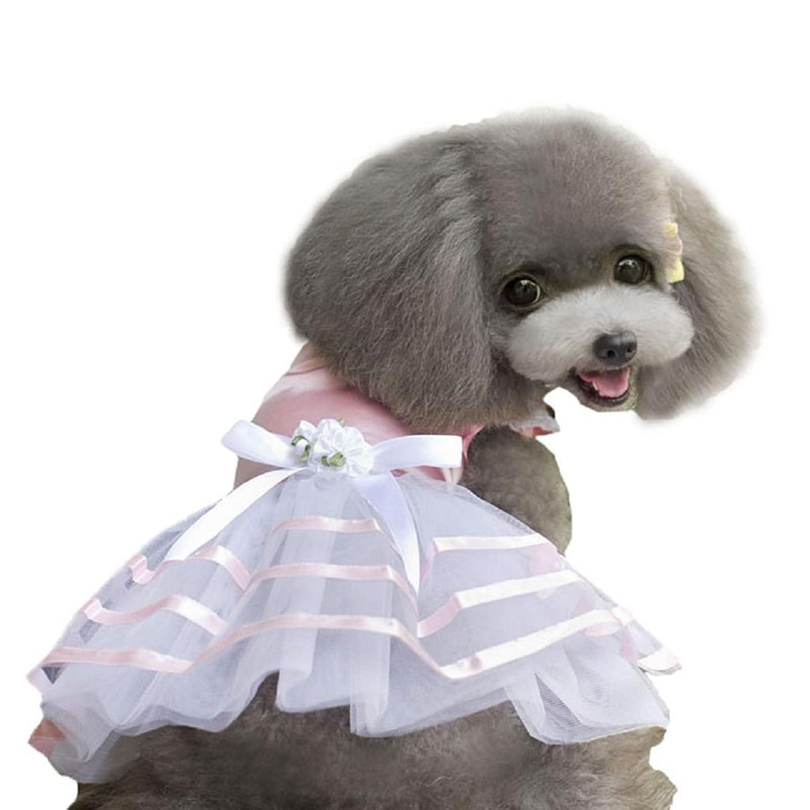 BEAUTYVAN 2015 Pet Dog Puppy Tutu Princess - 1