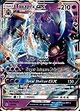 Toxapex-GX - 57/145 - *罕见-太阳和月:Guardians Rising