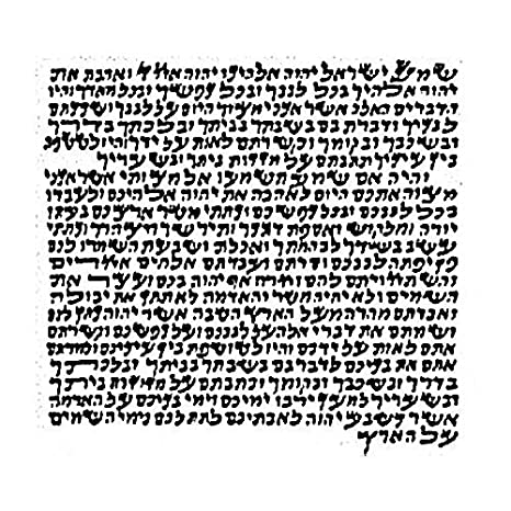 image about Mezuzah Scroll Printable identified as : Kosher Mezuzah Scroll #999 MS: Property Kitchen area