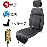 シートヒーター クールシート 車用 12V 加熱 送風 マッサージ 6ヶ月保証 日本語説明書付き ホットカーシート 運転席 助手席対応 空気清浄 殺菌 レザー 自宅 オフィス 5IN1 Joytutus