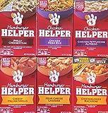 Hamburger Helper Variety - Philly Cheesesteak, Cheeseburger Macaroni, Cheesy Italian Shells, Four Cheese Lasagna, Chicken Fettuccine Alfredo, Chicken Fried Rice (6 Pack)
