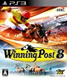 Winning Post 8 - PS3