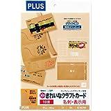 プラス 名刺用紙 きれいなクラフトカード キリッと両面 A410面4枚 46-674 IC-KC701