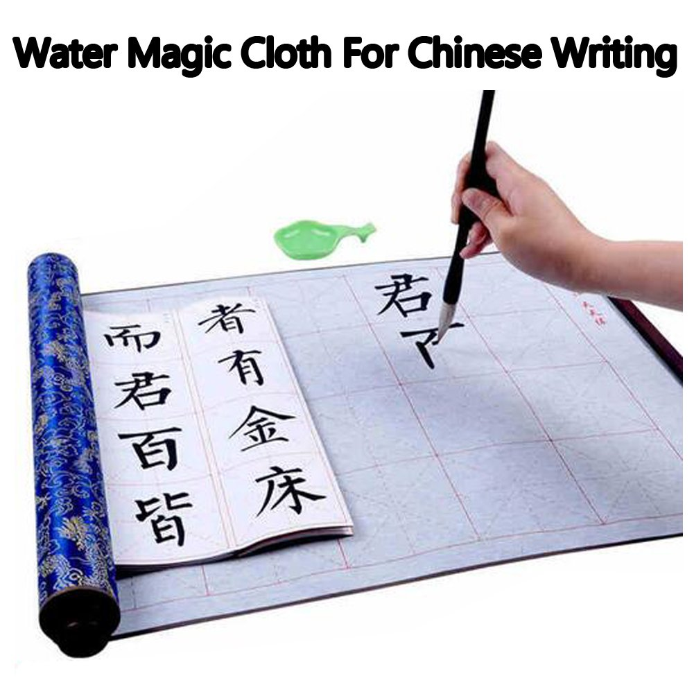 Jollymap Chinese Writing Magic Cloth Water-writing Fabric for Practicing Chinese Calligraphy Strokes Desk Mat (33.5'' X 15'')- with a Chinese Writing Brush