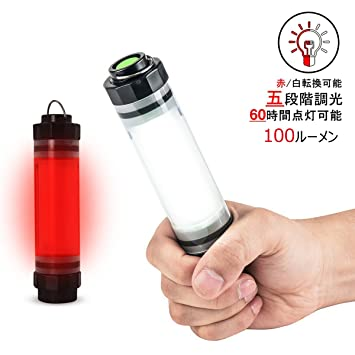 Senyoo ledライト 充電式 150ルーメン 防水IP68 点灯60時間 モバイルバッテリー機能付