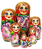 Floral Beauty 7 Piece Russian Nesting Doll Wooden Babushka Stacking Toy Set - Original Work Of Art. Signed by Artist