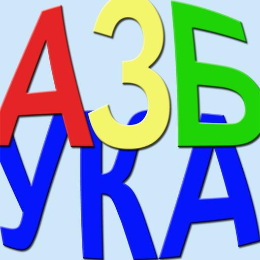 how to learn serbian cyrillic