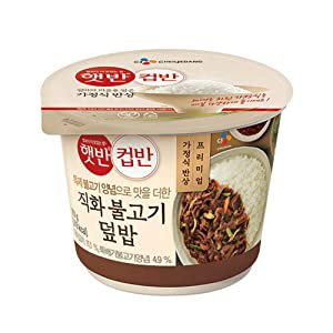 [ 3 Packs ] CJ Instant Rice Cup Ban Bulgogi Barbequed Beef Bowl of Rice Served with Toppings 불고기덮밥 250g