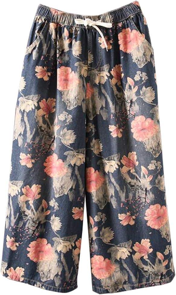 سروال جينز كابري قصير برباط خصر وسراويل واسعة من قماش الدنيم من Minibee