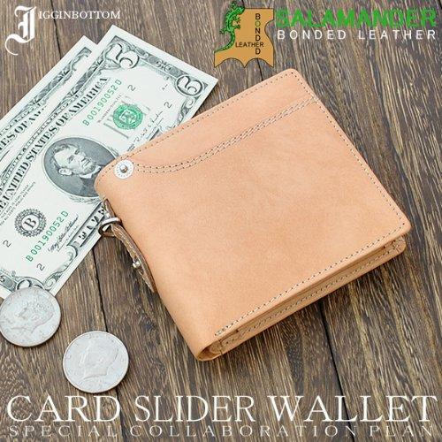 3c2a69a60612 Amazon | Igginbottom デザイン × ドイツの伝統 サラマンダー社 ボンテッドレザー 革 コラボ 折財布 IG-703 | 財布