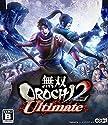 無双OROCHI2 Ultimate (アルティメット)