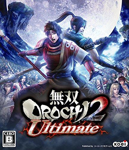 無双OROCHI2 Ultimate (アルティメット)の商品画像