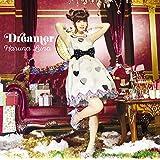 Dreamer(初回生産限定盤B)(DVD付)