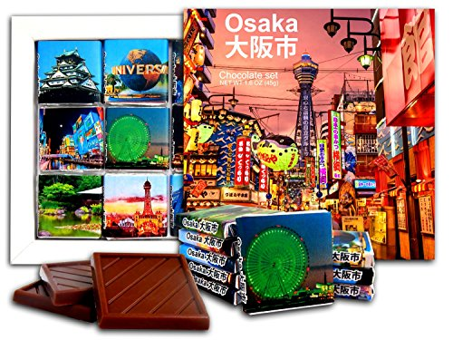 DA CHOCOLATE Candy Souvenir OSAKA Chocolate Gift Set 5x5in 1 box (Sunset - City Stores Main Street Park