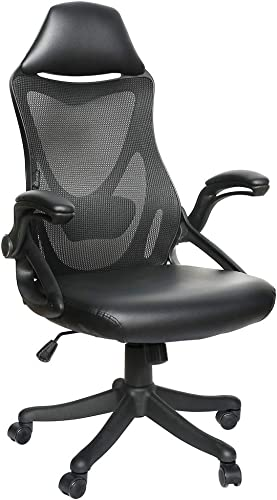 LUCKWIND Ergonomic Office Chair Ribbed Leather Swivel