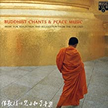 Buddhist Chants And Peace Musi