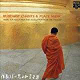Compilations Meditation Music