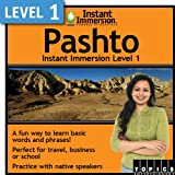 Instant Immersion Level 1 - Pashto [Download]