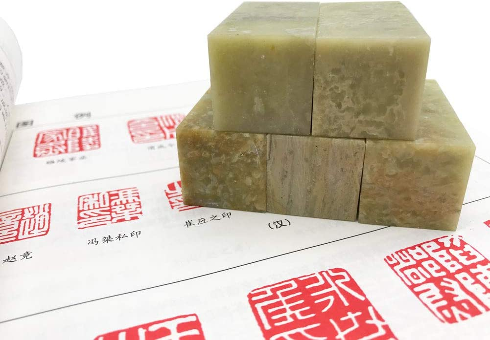 Easyou Blank Chinese Art Seal Stone Name Stamp Qingtian Stone for Seal Carving Practice 2cmx2cmx5cm 0.78x0.78x1.96 5pcs//Set