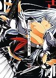 真・一騎当千(2): YKコミックス (ヤングキングコミックス)