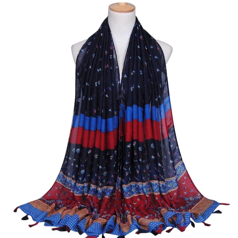 Rumas Fashion Women Stripe Tassels Long Soft Wrap Shawl Paris Yarn Scarf Scarves