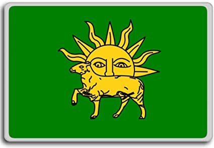 amazon com flag of tahmasp i 1524 1576 safavid dynasty historic
