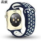 Ostart Apple Watchの交換 バンド アップルウォッチ 高級のシリコーン製ストラップ/ベルト アップルウォッチ Nike+/New Apple iWatch Series 2/Apple Watch Series 1 に交換 バンド (38mm, blue+white)