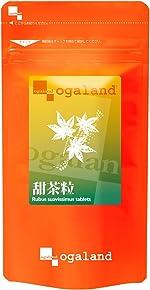お徳用甜茶粒 (270粒/約3ヶ月分)