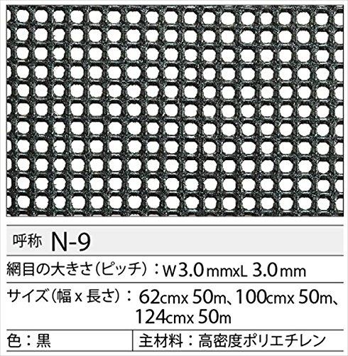 タキロン:トリカルネットN9 1000 50m巻 N9-1000 B01G4YHFG2