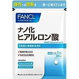 ファンケル(FANCL) ナノ化 ヒアルロン酸 約30日分 30粒
