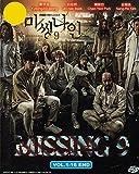 Missing 9 (English & Chinese Sub, Korean Drama)