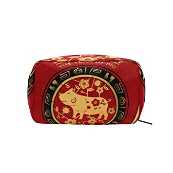 643213310510 Amazon.com : Happy Chinese New Year 2019 Of The Pig Makeup Bag Multi  Compartment Pouch Storage Cosmetic Bags : Beauty