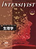 INTENSIVIST Vol.12 No.1 2020 (特集:生理学)