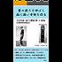 首の後ろを伸ばし、病に強い身体を創る: 古来弓道に基づく腰痛・肩こり・膝痛の具体的改善法
