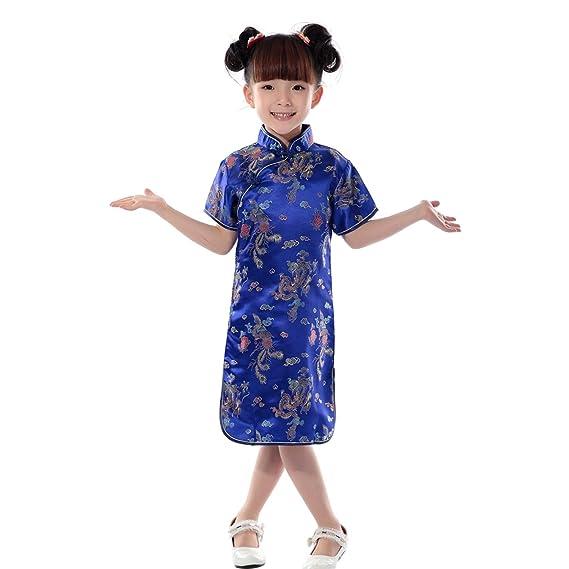 XFentech Cheongsam Vestido para Niña - Clásico Manga Corta Qi Pao Dragón y Fénix Chino Tradicional Fiesta Vestido Traje de Rendimiento