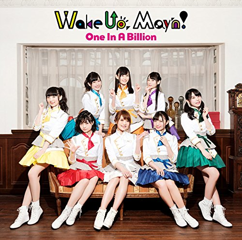【动漫音乐】[170809]TVアニメ『异世界食堂』OP主题歌「One In A Billion」/May'n×Wake Up, Girls![320K] - ACG17.COM