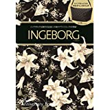 INGEBORG 35周年記念号