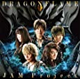 TVシリーズ『絶狼〈ZERO〉-DRAGON BLOOD-』OP主題歌「DRAGONFLAME」