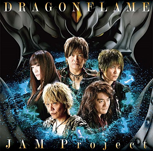 JAM Project / DRAGONFLAME ~TVシリーズ「絶狼(ZERO)-DRAGON BLOOD-」OP主題歌の商品画像