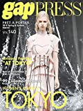 2018 S/S gap PRESS vol.140 (gap PRESS Collections)