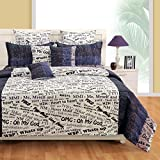 Yuga Décor Printed Cotton King Size Decorative Duvet Cover Bed Set 90 X 108 Inches