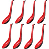 Large Japanese Soup Spoons Red and Black with Long Handle, Set of 8