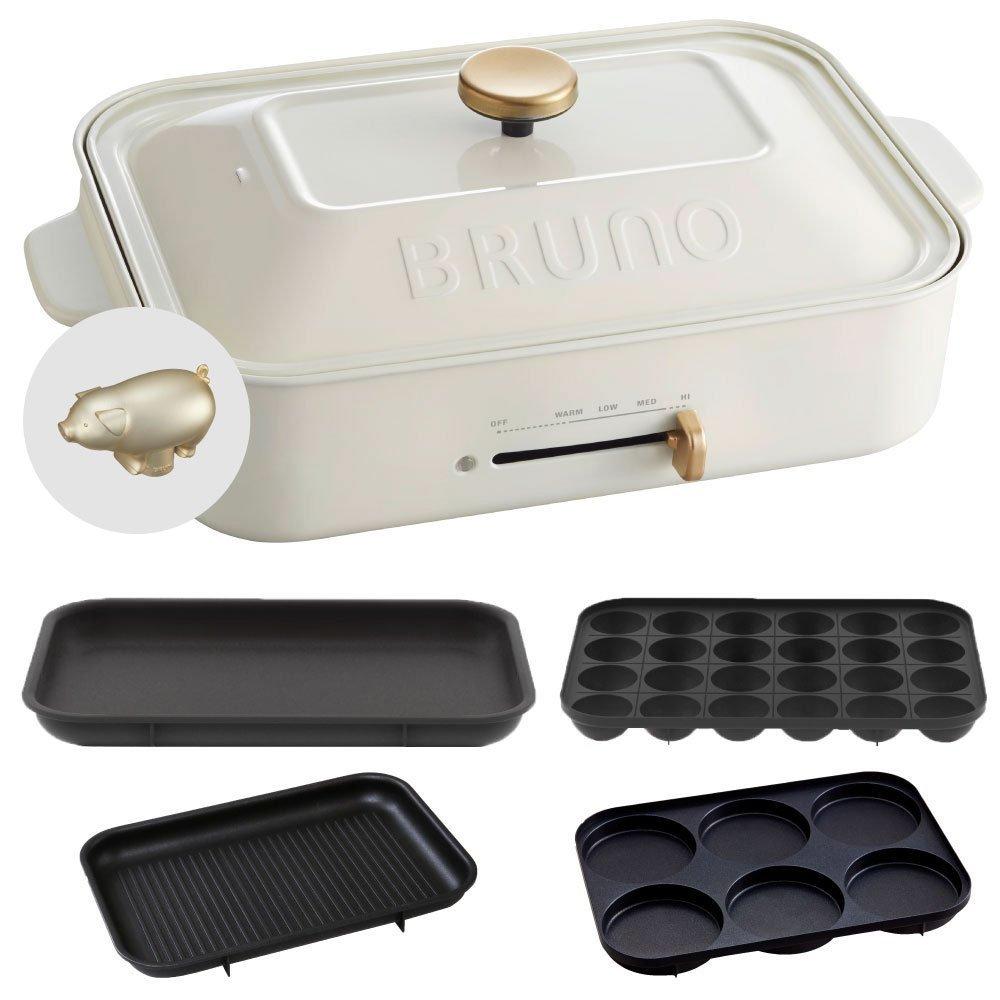 BRUNO コンパクトホットプレート + マルチプレート + グリルプレート + デコレーションノブ ピッグ 4点セット (ホワイト)  ホワイト B0739S7BLF