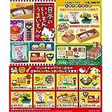 Japan's I'm good I'm eight pieces shokugan / gum (Sanrio)