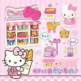 Sanrio Hello Kitty supermarket pretend set From Japan New