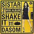 3rdミニアルバム - Shake It (ランダムカバー)(韓国盤)