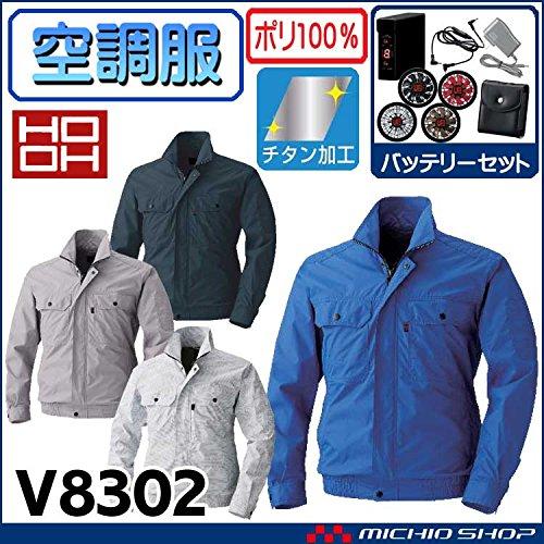 村上被服 空調服 鳳凰 快適ウェア ブルゾンファンバッテリーセットV8302ファンのカラー:レッド B07BK26C83 3L|80カモフラホワイト 80カモフラホワイト 3L